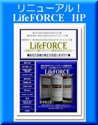 lfhp200blog.jpg