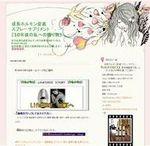 LF宣伝用ブログバナー.jpg